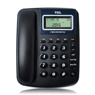 TCL HCD868(131)TSD 电话机