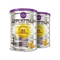 88VIP、历史低价:a2 艾尔 白金版 婴儿奶粉 1段 900g*2罐