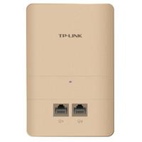 TP-LINK 普联 TL-AP1200GI-PoE AC1200双频无线面板式AP (香槟金)