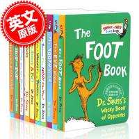《苏斯博士纸板书:儿童绘本故事》(十册套装)