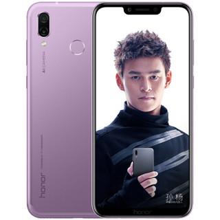 HONOR 荣耀 Play 智能手机 6GB+128GB 全网通 星云紫