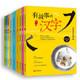 《有故事的汉字 1-3全辑》(套装全9册 )