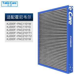 Take Care 培康 KJ300F-PAC1101W 空气净化器滤网滤芯