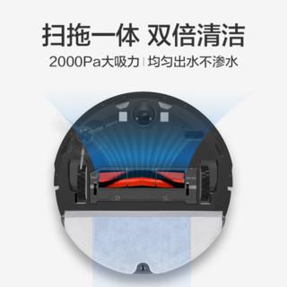 石头旗下 小瓦扫地机器人 E35 规划版