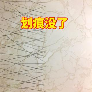 盾王 瓷砖金属划痕清洁剂 (250g)