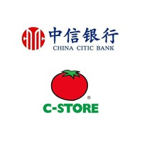 移动端:中信银行 X 喜市多 付款码支付