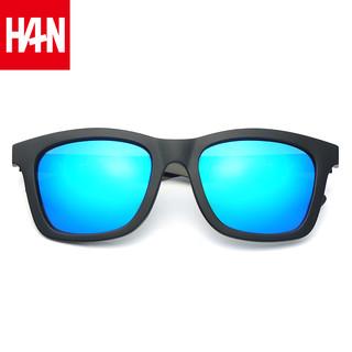 HAN HD59109 男士太阳镜 (蓝色)