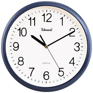天王星(Telesonic)挂钟 客厅创意钟表现代简约静音钟时尚个性3D立体时钟卧室石英钟圆形挂表S9956-1深蓝