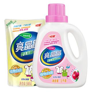 亮晶晶 婴儿抑菌洗衣液 植物精华温和护衣守护套装 1kg+500g *7件
