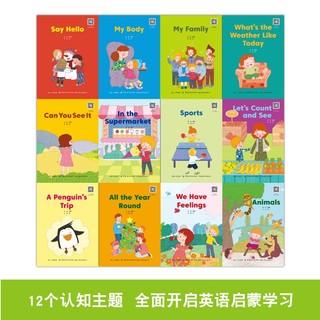 《幼儿英语分级阅读 入门级》(全12册)