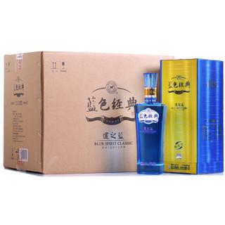 YANGHE 洋河 蓝色经典 邃之蓝 52度 绵柔型白酒 500ml*6瓶 整箱装