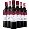 法国进口红酒 拉菲(LAFITE)珍藏波尔多干红葡萄酒 整箱装 750ml*6瓶(ASC)