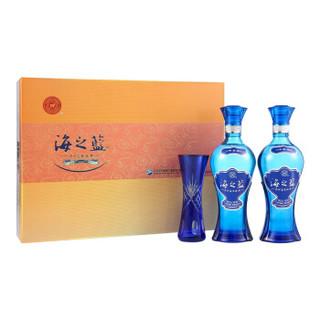 洋河蓝色经典 海之蓝 52度 礼盒装 480ml*2瓶白酒 口感绵柔浓香型