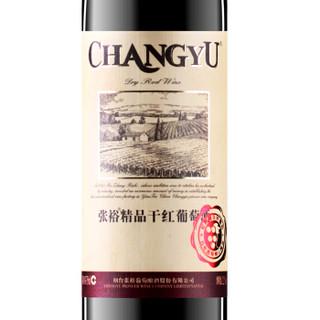 张裕(CHANGYU)红酒 精品干红葡萄酒(整箱装) 750ml*6瓶
