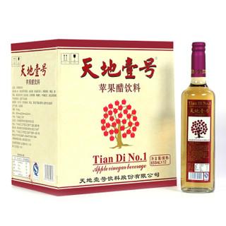 天地壹号 苹果醋饮料 650ml×12瓶 整箱