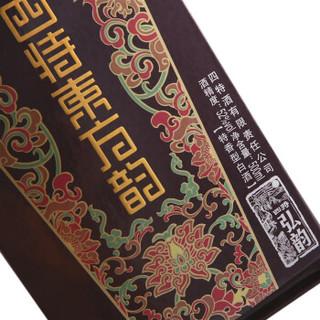 SITIR 四特 东方韵 弘韵 特香型白酒 52度 500ml