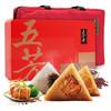 五芳斋 粽子礼盒 五芳团聚 4口味 1.12kg(8只)端午 高端铁盒