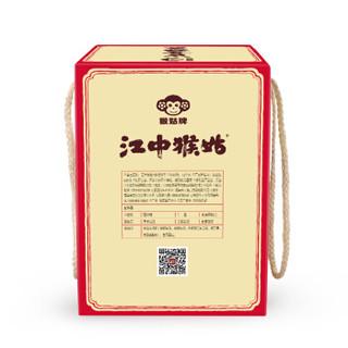 江中 猴姑酥性饼干 (盒装、1440g)