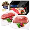 元盛 秘制调味牛排 套餐  西冷*4 眼肉*4 (1.85kg)