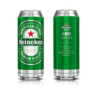 Heineken 喜力 啤酒 500ml*18听