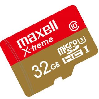maxell 麦克赛尔 智尊极速 TF存储卡