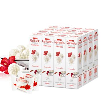 Raffaello 费列罗拉斐尔 椰蓉扁桃仁糖果巧克力 礼盒装 48粒 480g