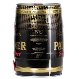 PAULANER 保拉纳 黑啤酒 5L