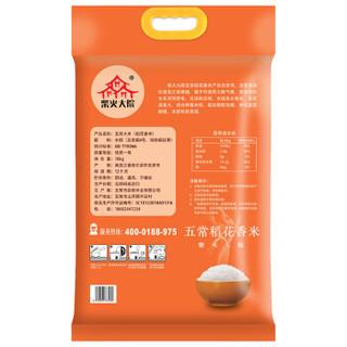 柴火大院 五常稻花香米 10kg
