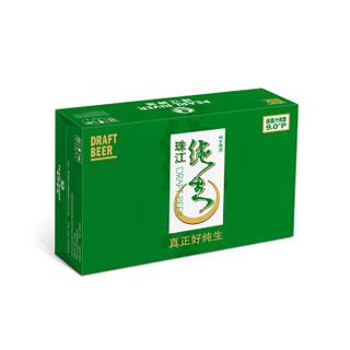 PEARL RIVER 珠江啤酒 9°纯生啤酒 330ml *24听