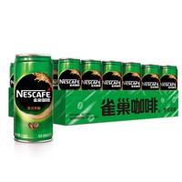 雀巢咖啡(Nescafe) 即饮咖啡 特浓口味 咖啡饮料 意式浓醇 210ml*24罐 整箱 *2件