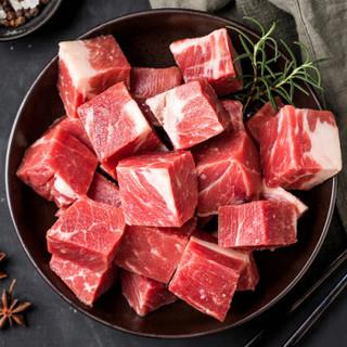 大牧汗 巴西精品牛腩块 (4斤装)