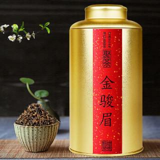 润虎 茶叶 红茶 无色素金骏眉  茶叶礼盒装正山小种武夷红茶 聚茶500g(250g*2罐)