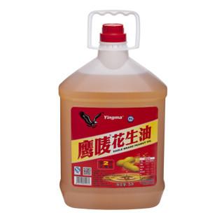 Yingma 鹰唛 非转基因 压榨花生油 5L
