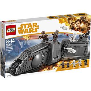 LEGO 乐高 星球大战系列 75217 汉·索罗勇闯帝国列车