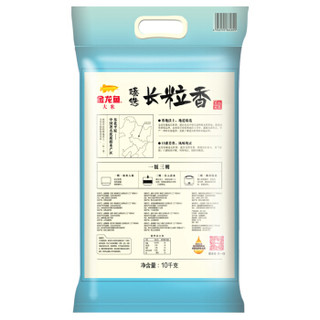 金龙鱼 臻选长粒香大米 10kg