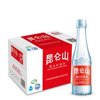 昆仑山 雪山矿泉水 350ml*24瓶 整箱装