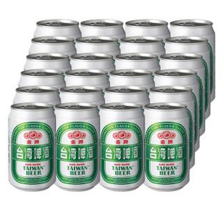 TAIWAN BEER 台湾啤酒 金牌啤酒 330ml*24听