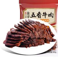 金字  五香酱牛肉 360g