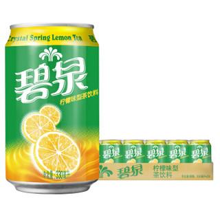 Watsons 屈臣氏 碧泉柠檬茶饮料 港式地道茶饮 茶味浓郁果味清香 330ml*24罐 整箱装