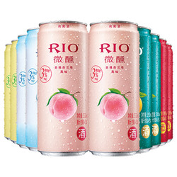RIO锐澳S罐微醺系列预调鸡尾酒套装330ml*10罐果味洋酒(5种口味) *2件