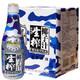 海南1号  正宗海南椰汁果肉型 生榨椰子汁 整箱1kg*6瓶/箱 49.91元(需买3件,共149.73元)