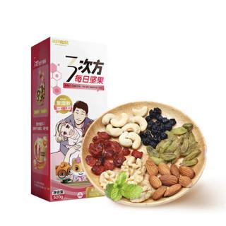 Three Squirrels 三只松鼠 三次方混合果仁休闲零食大礼包(家庭款)520g