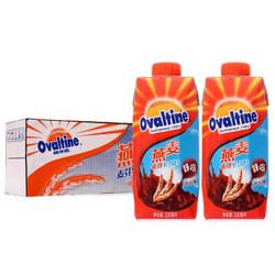 阿华田  燕麦麦芽乳饮料(可可口味) 早餐饮料 330*12盒 整箱 *4件