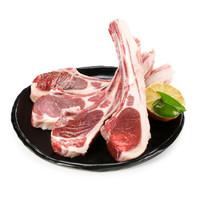 草原宏宝 羔羊单骨法式羊排  500g *5件