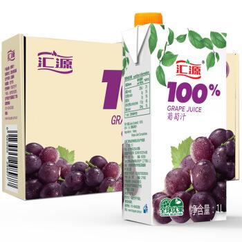 汇源果汁 葡萄汁果汁饮料 100%葡萄汁1L*5盒  饮料整箱 *4件