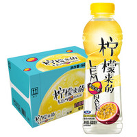 DANONE 达能 柠檬来的 复合水果饮料 百香果柠檬口味 500ml*15瓶 整箱