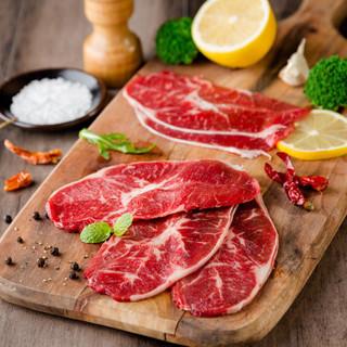 玺宴 板腱牛肉片 250g
