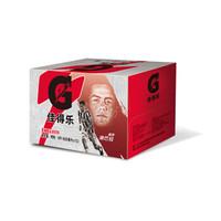 限地区 : 百事可乐 佳得乐 西柚运动饮料 600ml*15瓶(整箱)新老包装随机发货
