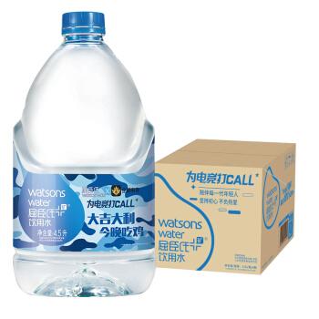 Watsons 屈臣氏  饮用水  家庭用水 大包装 4.5L*4桶   *6件