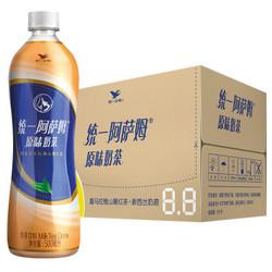 统一 阿萨姆奶茶 原味奶茶 500ml*15瓶 整箱 精选喜马拉雅山麓红茶